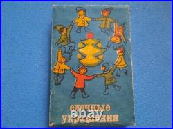 Soviet Christmas Ornament Decoration Small Toys New Year USSR Moscow Vintage